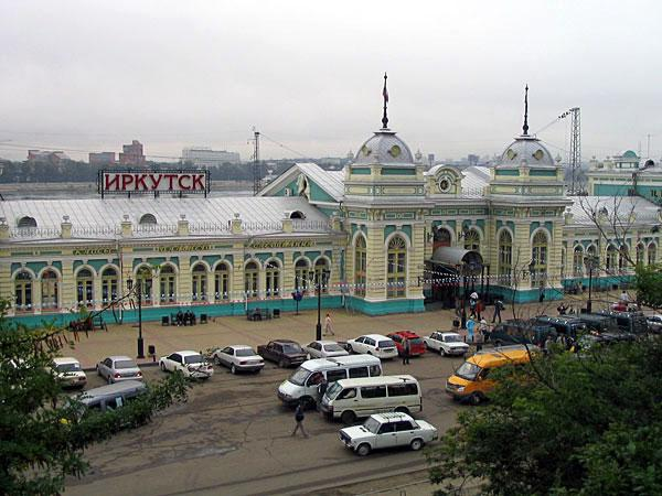Открытие офиса в Иркутске
