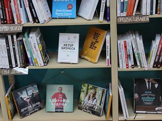 Современная библиотека - идентификация и защита книг