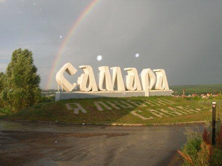 Открытие офиса в Самаре