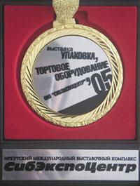 """АНТИвор на выставке """"Упаковка. Торговое оборудование"""" в Иркутске"""