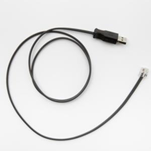 Универсальные датчики USB