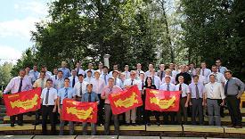 Летняя конференция руководителей офисов АНТИвор