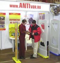"""АНТИвор на выставке """"ДальПищеПром-2005"""" в Хабаровске"""