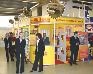 """АНТИвор на выставке """"Торговые Технологии/СКЛАД'Экспо — 2005"""""""