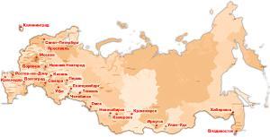 Новые офисы АНТИвор в Воронеже и Ярославле