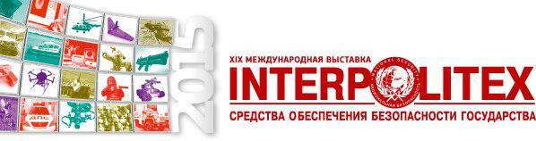 АНТИвор на выставке Интерполитех - 2015