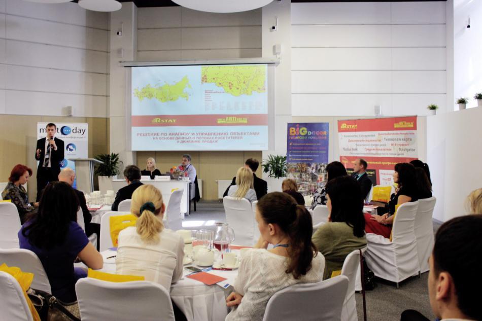 Компания АНТИвор приняла участие в конференции «ТОРГОВЫЕ ЦЕНТРЫ: КОНЦЕПЦИЯ УСПЕХА»