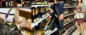 Воровство в алкомаркетах