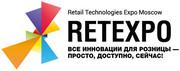АНТИвор на выставке RETEXPO 2016