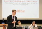 Компания АНТИвор приняла участие в конференции «Торговые центры: концепция успеха», которая состоялась 28 апреля в Самаре
