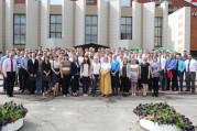 Летняя конференция руководителей 2016